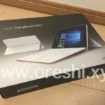 ASUS TransBook Mini T102を買って3週間経って気づいたこと