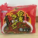味仙東京神田店だけじゃない! 名古屋発・台湾ラーメンを東京で食らう方法