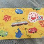 沖縄でSuicaやPASMOは使えるのか