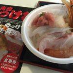 青森駅前にも釧路和商市場の勝手丼システムが