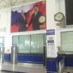 中国からロシア・ウラジオストクへの陸路国境越えでトラブル連続
