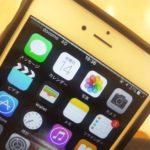 iPhone6Plusの液晶タッチパネルが壊れ→疑われながら交換を交渉したら