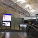 香港国際空港のターミナルに不思議さがあるわけだが