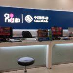 中国上海でSIMカードを買いネット規制を乗り越える方法2018年版