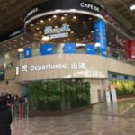 韓国ソウル金浦空港のプライオリティパスが使えるラウンジ 制限区域外