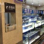 中国のスーパーの魚売り場ってこんなにヤバい…