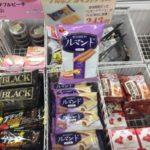 噂のルマンドアイスが関東上陸!食べようとしたらナント…