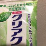 どんなに安くても買っちゃダメな歯磨き粉があると歯医者さんに聞いてきた