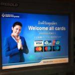バンコク スワンナプーム空港ではバンコク銀行ATMでクレカキャッシングすると手数料無料になる話
