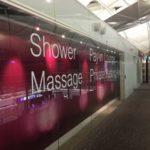 フライト前に香港空港ラウンジでシャワーを浴びてみたら◯◯すぎて