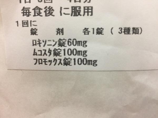 剤 憩室 炎 抗生