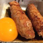 新宿の雰囲気のいい和風焼き鳥屋で「つくねに卵黄って普通?」と問われた件